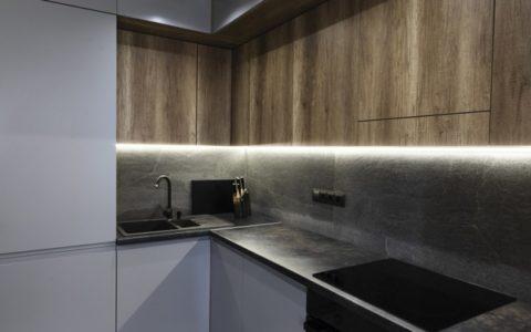 modern-design-kitchen-with-ambiental-light_23-2148291583