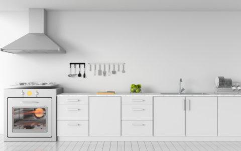 modern-white-kitchen-countertop-mockup_43614-227